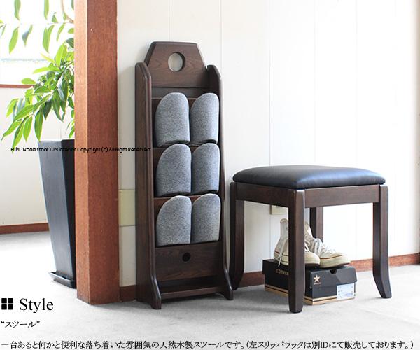【送料無料】エルム2084 エルム 2084 ELM 木製 スツール 四角形 玄関 エントランス イス 椅子 腰掛 レザー 合皮 ブラウン 42cm ブラウン 通販