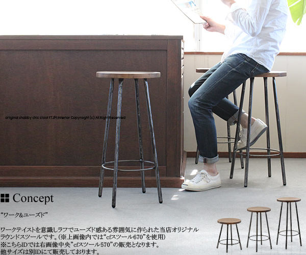 Sensational Processing Middle Stool Middle Chair Chair Chair Bar Chair High Chair Counter Chair Iron Steel Maru Chair Dining Cfstool Cf Inzonedesignstudio Interior Chair Design Inzonedesignstudiocom