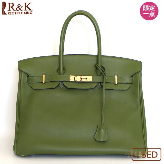 【送料無料】【中古】HERMES バーキン35 MY グリーン系 緑系 エルメス ハンドバッグ おしゃれ レディース 女性