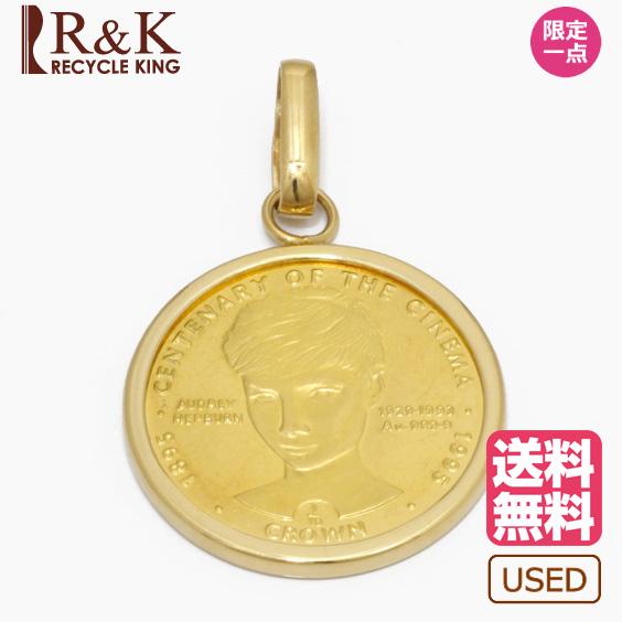 【送料無料】【中古】オードリーヘップバーン コインペンダント 24金 ジブラルタル レディース メンズ K18枠 1996年製 1/10オンス ペンダントトップ(トップのみの販売です) 18金 24金 ゴールド 18K 24K レディース メンズ おしゃれ 価格見直し0711