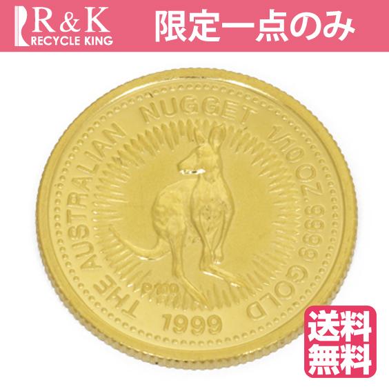 【送料無料】【中古】K24 カンガルー コイン 1/10オンス ナゲット オーストラリア 1999年 純金 24金 金貨