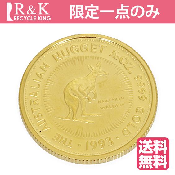 【送料無料】【中古】K24 カンガルー コイン 1/10オンス ナゲット オーストラリア 1993年 純金 24金 金貨