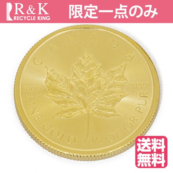 【送料無料】【中古】K24 メイプルリーフ コイン 1/2オンス カナダ 2018年 純金 24金 金貨
