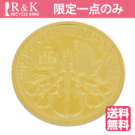 【送料無料】【中古】K24 ウィーン 1/2オンス オーストリア 2012年 純金 24金 コイン 金貨
