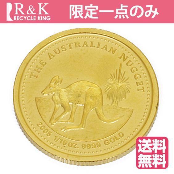 【送料無料】【中古】K24 カンガルー コイン 1/10オンス ナゲット オーストラリア 2005年 純金 24金 金貨