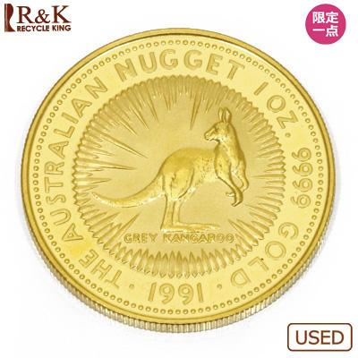 【送料無料】【中古】K24 カンガルー コイン 1オンス オーストラリア ナゲット 1991年 純金 24金 金貨