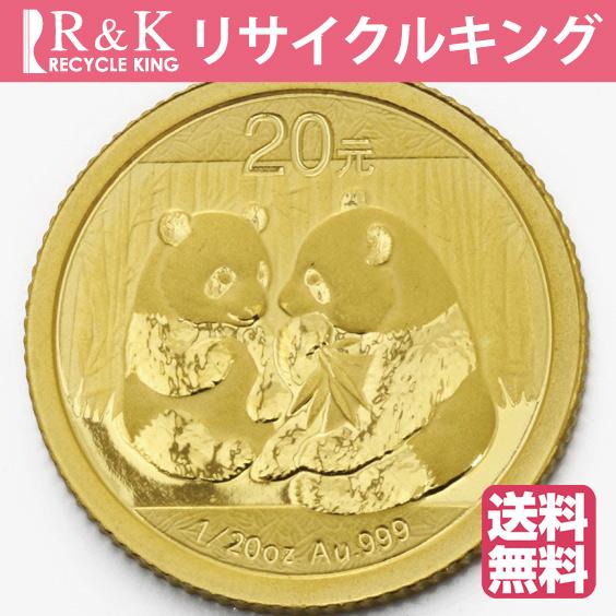 【送料無料】【中古】K24 パンダ コイン 1/20オンス 中国 2009年 20元 純金 24金 金貨 レディーズ 女性 メンズ 男性 ギフト プレゼント