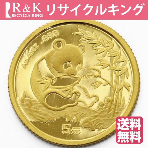 【送料無料】【中古】K24 パンダ コイン 1/20オンス 中国 1994年 5元 純金 24金 金貨 レディーズ 女性 メンズ 男性 ギフト プレゼント