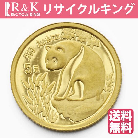 【送料無料】【中古】K24 パンダ コイン 1/20オンス 中国 1993年 5元 純金 24金 金貨 レディーズ 女性 メンズ 男性 ギフト プレゼント
