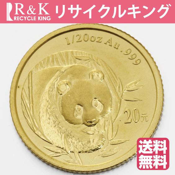 【送料無料】【中古】K24 パンダ コイン 1/20オンス 中国 2003年 20元 純金 24金 金貨 レディーズ 女性 メンズ 男性 ギフト プレゼント