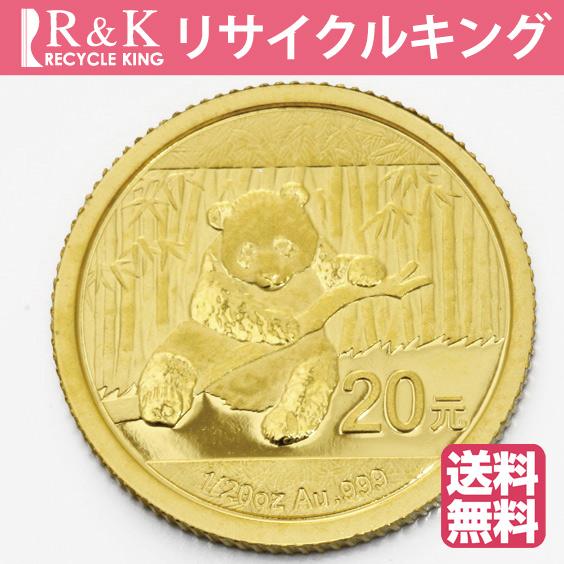 【送料無料】【中古】K24 パンダ コイン 1/20オンス 中国 2014年 20元 純金 24金 金貨 レディーズ 女性 メンズ 男性 ギフト プレゼント