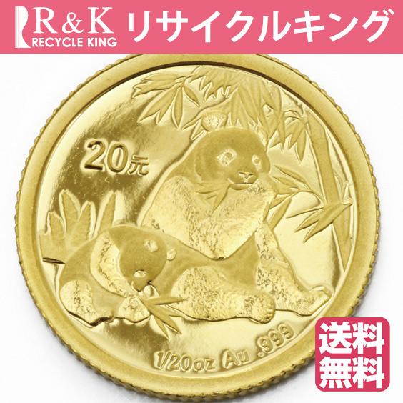 【送料無料】【中古】K24 パンダ コイン 1/20オンス 中国 2007年 20元 純金 24金 金貨 レディーズ 女性 メンズ 男性 ギフト プレゼント