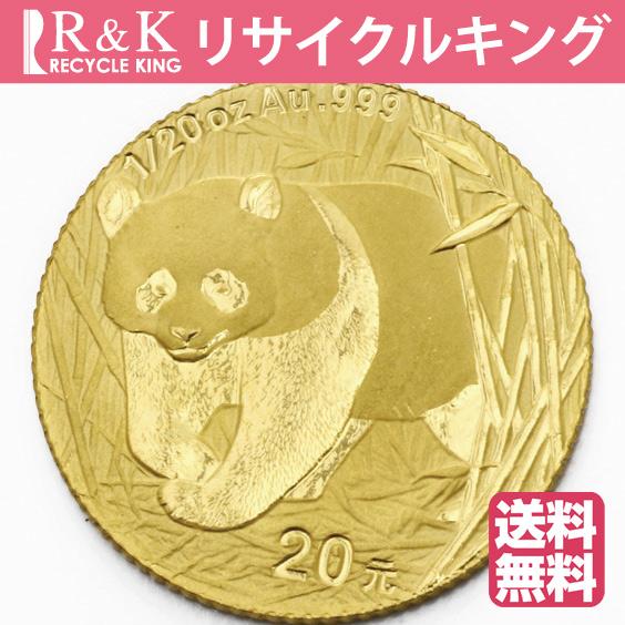 【送料無料】【中古】K24 パンダ コイン 1/20オンス 中国 2002年 20元 純金 24金 金貨 レディーズ 女性 メンズ 男性 ギフト プレゼント