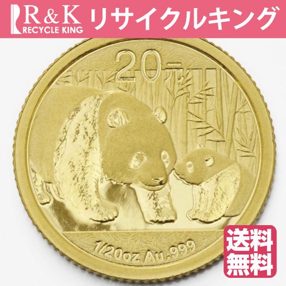 【送料無料】【中古】K24 パンダ コイン 1/20オンス 中国 2011年 20元 純金 24金 金貨 レディーズ 女性 メンズ 男性 ギフト プレゼント