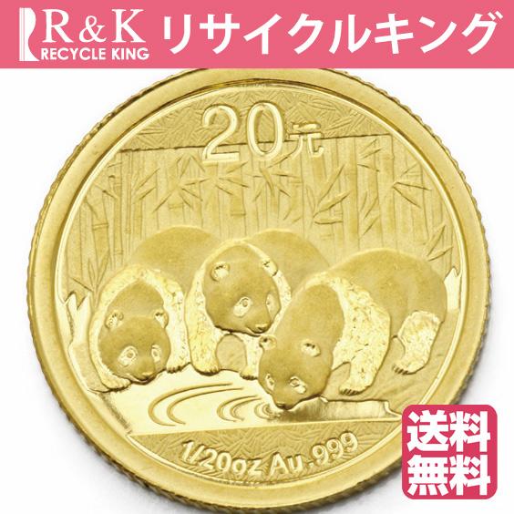 【送料無料】【中古】K24 パンダ コイン 1/20オンス 中国 2013年 20元 純金 24金 金貨 レディーズ 女性 メンズ 男性 ギフト プレゼント