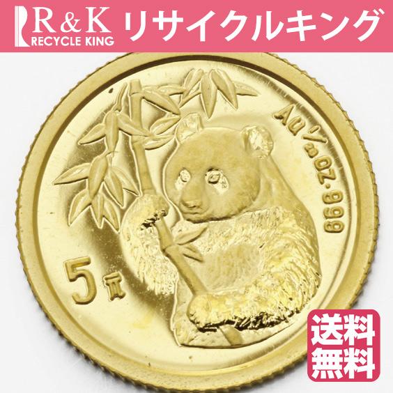 【送料無料】【中古】K24 パンダ コイン 1/20オンス 中国 1995年 5元 純金 24金 金貨 ギフト プレゼント メンズ 男性 レディース 女性