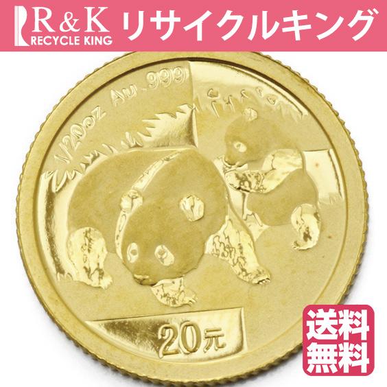 【送料無料】【中古】K24 パンダ コイン 1/20オンス 中国 2008年 20元 純金 24金 金貨 レディーズ 女性 メンズ 男性 ギフト プレゼント