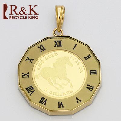【送料無料】【中古】K18枠 コインペンダント ツバル ホース(純金) 2010年製 1/25オンス 丸型時計枠 ペンダントトップ(トップのみの販売)18金 24金メンズ おしゃれ レディース 男性 かっこいい 女性
