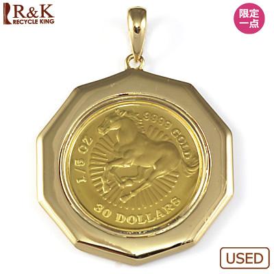 【送料無料】【中古】K18枠 コインペンダント ツバル ホース(純金) 1998年製 馬 1/5オンスペンダントトップ(トップのみの販売です。チェーンは非付属)18金 24金メンズ おしゃれ レディース 男性 かっこいい 女性 価格見直し0711