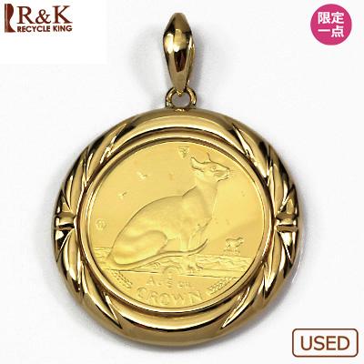 【送料無料】【中古】K18枠 コインペンダント マン島キャット(純金) 1992年製 1/5オンス ペンダントトップ(トップのみの販売です。チェーンは非付属)18金 24金メンズ おしゃれ レディース 男性 かっこいい 女性