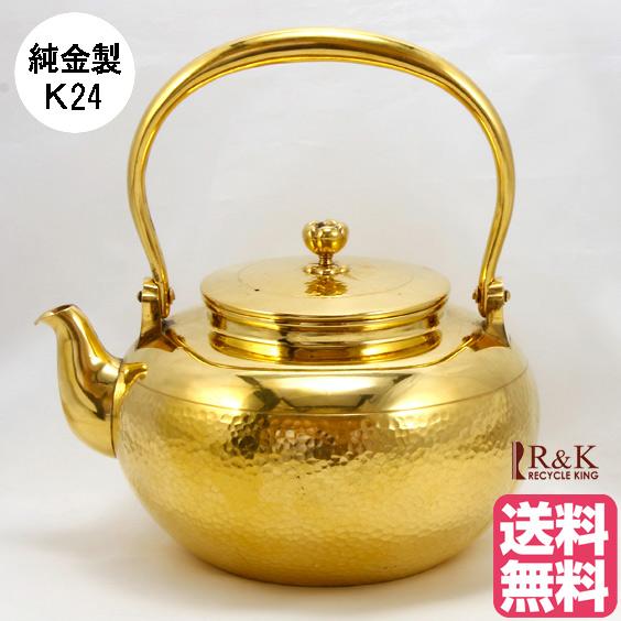 【送料無料】【中古】K24 純金製 湯沸し 鑑賞用 やかん ポット 金瓶 750g ワケあり 24金 黄金展キズあり