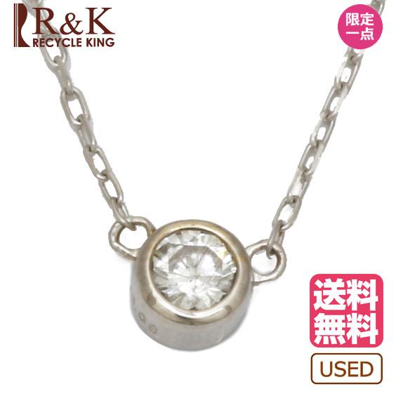 【送料無料】【中古】 K18WG ネックレス ダイヤモンド 一粒 シンプル 18金 K18 ホワイトゴールド レディース メンズ おしゃれ かわいい ギフト プレゼント【SH】