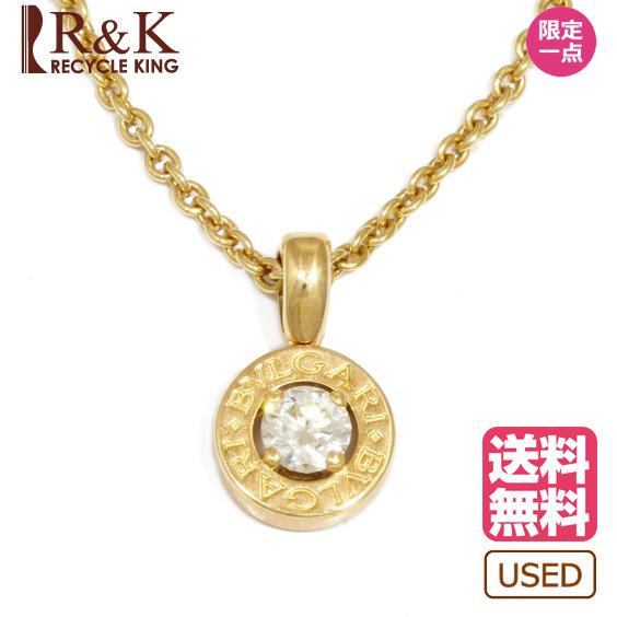 【送料無料】【中古】 BVLGARI ブルガリ K18 ネックレス ブルガリブルガリ ダイヤモンド 18金 ゴールド レディース メンズ おしゃれ かわいい ギフト プレゼント【SH】【BJ】