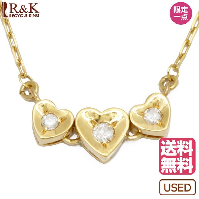 【送料無料】【中古】 K18 ネックレス ダイヤモンド ハート 18金 K18ゴールド レディース メンズ おしゃれ かわいい ギフト プレゼント【SH】