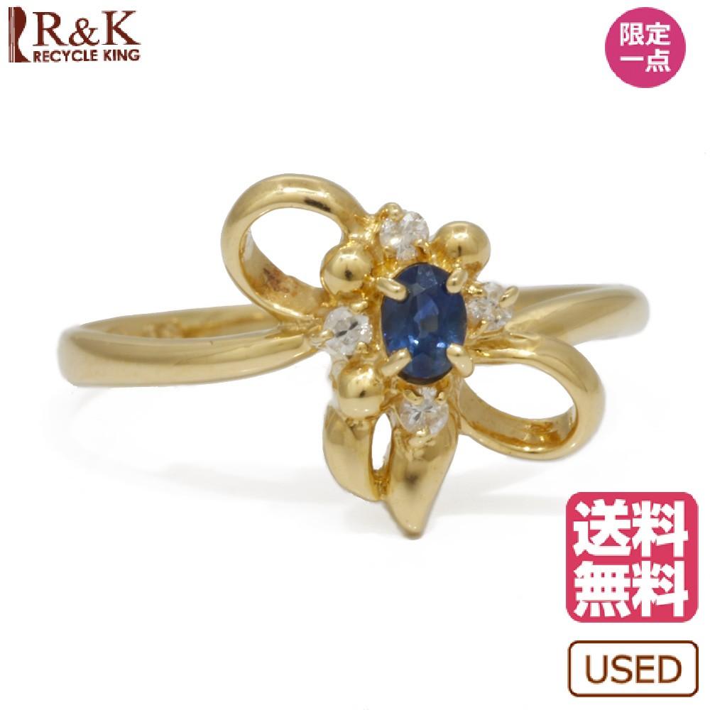 【送料無料】【中古】 K18 リング 指輪 サファイア ダイヤモンド D0.05 リボン りぼん 9.5号 18金 K18ゴールド レディース メンズ おしゃれ かわいい ギフト プレゼント【SH】