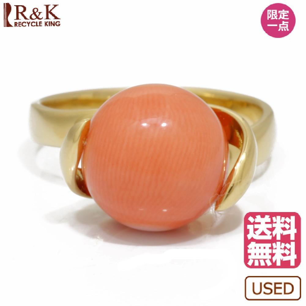 【送料無料】【中古】 K18 リング 指輪 珊瑚 サンゴ 9.5mm 7号 18金 K18ゴールド レディース メンズ おしゃれ かわいい ギフト プレゼント【SH】