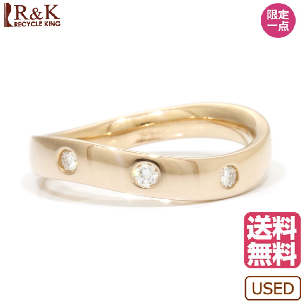 【送料無料】【中古】 4℃ ヨンドシー K18PG リング 指輪 10号 ダイヤモンド 18金 ピンクゴールド ピンク レディース メンズ おしゃれ かわいい ギフト プレゼント【SH-e】