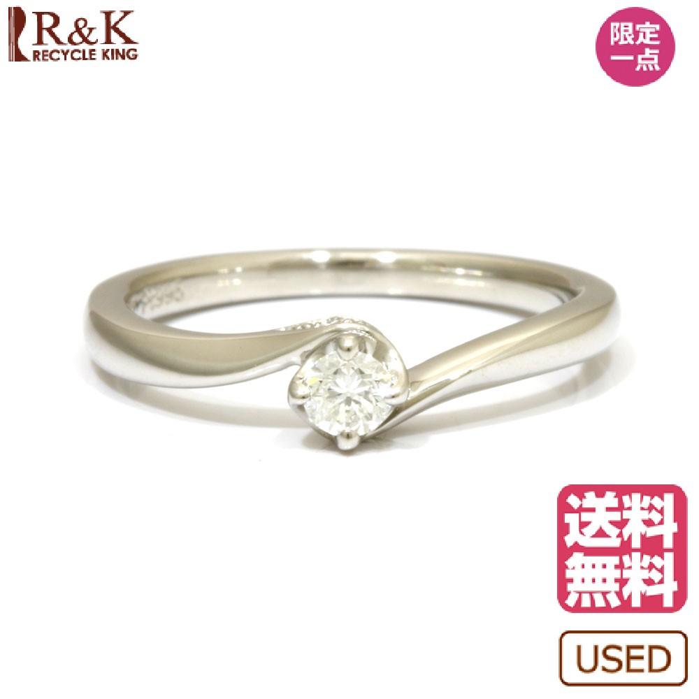 【送料無料】【中古】 4℃ ヨンドシー リング 指輪 8号 ダイヤモンド D0.121 シルバー レディース メンズ おしゃれ かわいい ギフト プレゼント【SH-e】