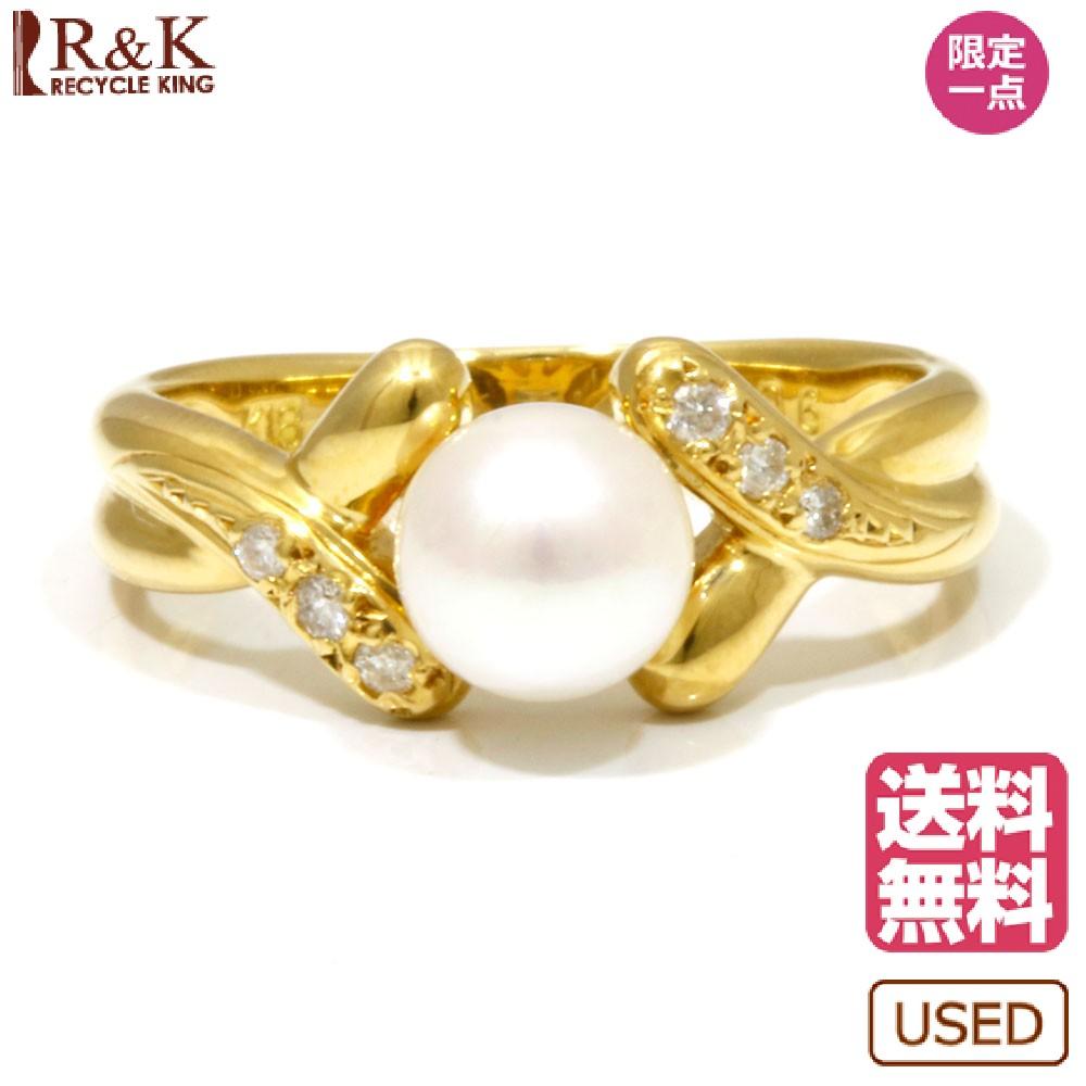 【送料無料】【中古】 K18 リング 指輪 パール ダイヤモンド D0.06 9号 18金 K18ゴールド レディース メンズ おしゃれ かわいい ギフト プレゼント