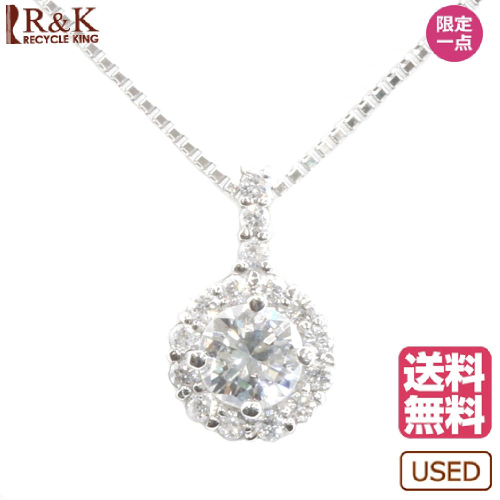 【送料無料】【中古】 Pt900 Pt850 ネックレス ダイヤモンド 0.27ct Pt900 Pt850 プラチナ シルバー レディース メンズ おしゃれ かわいい ギフト プレゼント