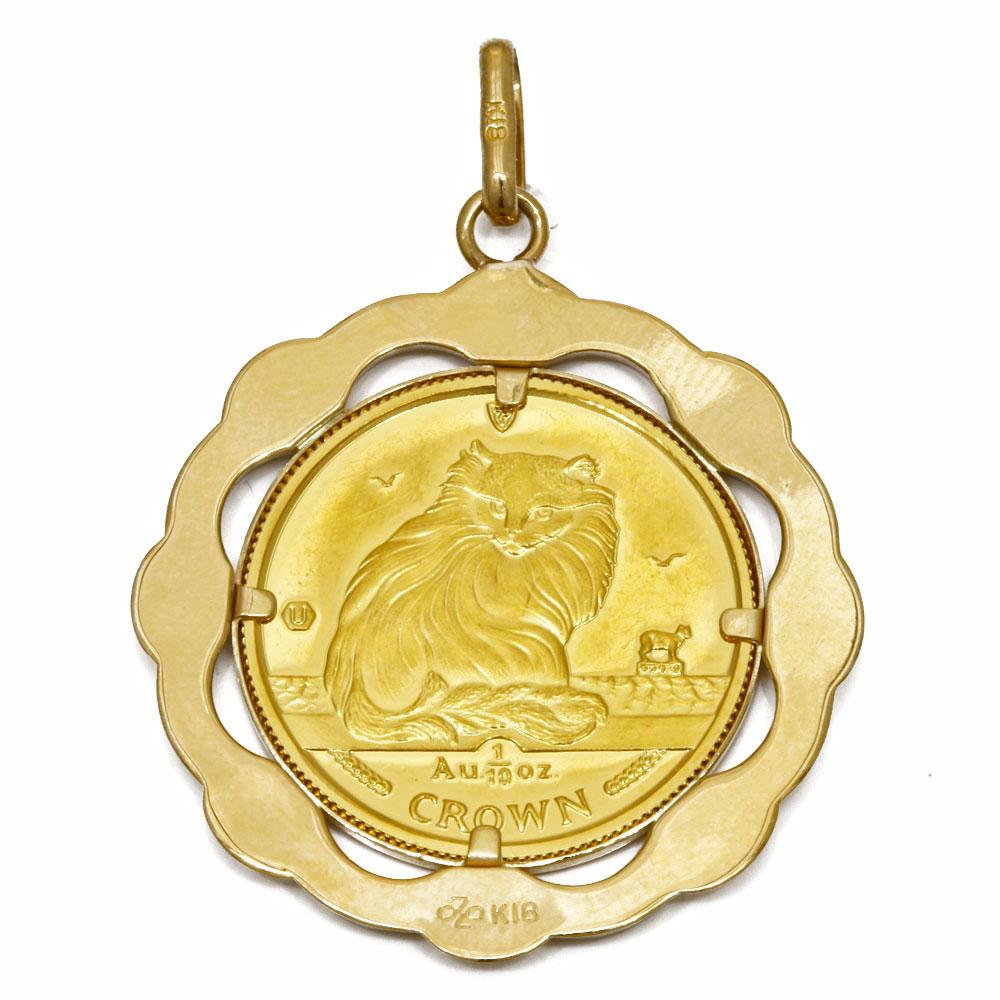 【送料無料】【中古】 K24 K18 コインペンダント キャット ターキッシュ マン島 1/10オンス 1995 ペンダントトップ 24金 18金 K24ゴールド レディース メンズ おしゃれ かわいい ギフト プレゼント