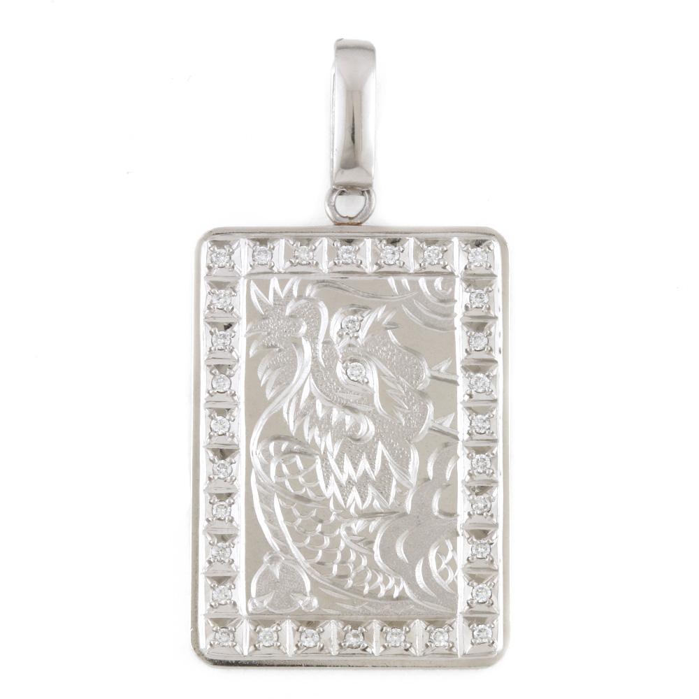 【送料無料】【中古】 Pt900 ペンダントトップ ダイヤモンド 0.38CT ドラゴン 龍 プレート 彫り メンズ おしゃれ かっこいい おすすめ ギフト プレゼント Pt900プラチナ