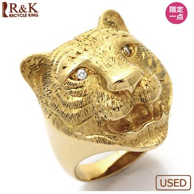【送料無料】【中古】K18 ダイヤ メンズ リング D0.04 アニマル 虎 トラ タイガー 18金男性 かっこいい 指輪 価格見直し0711