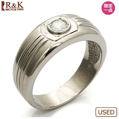 【送料無料】【中古】PT900 ダイヤモンド メンズ リング D0.19 プラチナ男性 かっこいい 指輪 価格見直し3005
