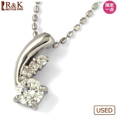 【送料無料】【中古】◎K18WG ダイヤモンドネックレス 18金 おしゃれ レディース 女性 かわいい 可愛い オシャレ 価格見直し3005