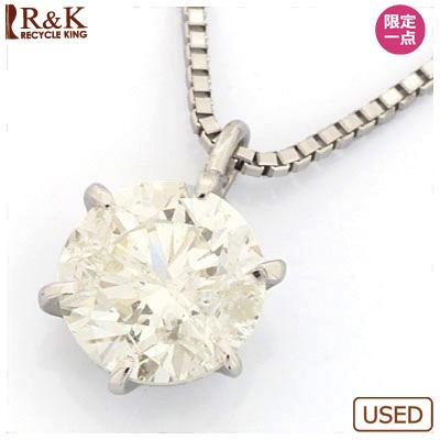 【送料無料】【中古】◎K18WG ダイヤモンド ネックレス D0.50 一粒 18金ホワイトゴールドレディース 女性 可愛い カワイイ かわいい おしゃれ オシャレ 18K 結婚式 宝石 ブライダル シンプル 価格見直し0711