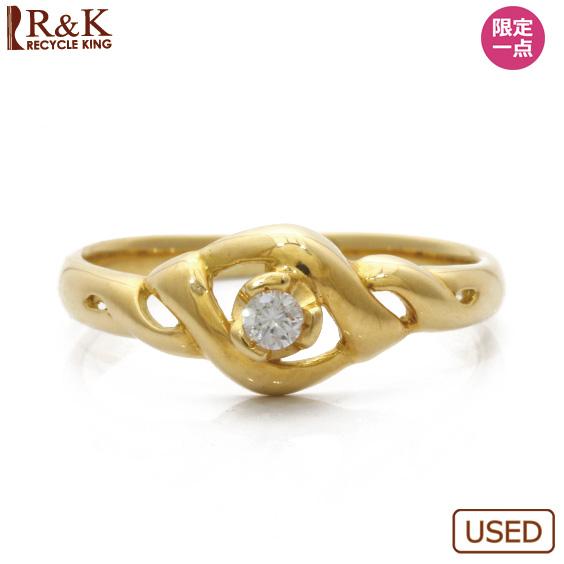 【送料無料】【中古】K18 リング 指輪 ダイヤモンド D0.07 18金 ゴールドおしゃれ レディース 女性 かわいい 可愛い オシャレ アクセサリー プレゼント ギフト specialprice2505
