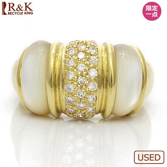 【送料無料】【中古】K18 リング ダイヤモンド シェル 13号 18金 ゴールド 18Kレディース女性 プレゼント おしゃれ ギフト 指輪 可愛い かわいい カワイイ specialprice2505