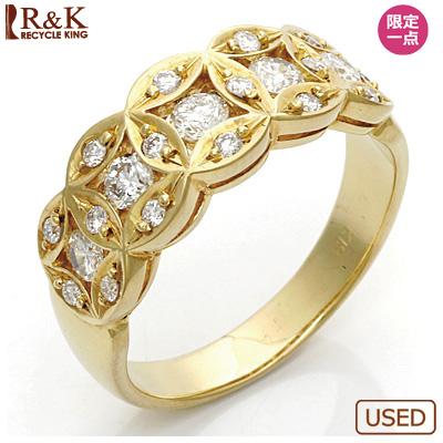 【送料無料】【中古】◎K18 ダイヤモンドリング 指輪 D0.71 18金おしゃれ レディース 女性 かわいい 可愛い オシャレ specialprice