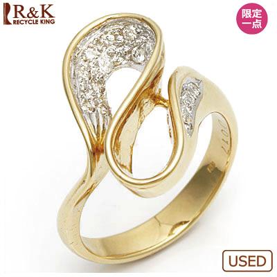 【送料無料】【中古】K18/K18WG ダイヤモンドリング 指輪 D0.17 2カラー 18金 18金ホワイトゴールドおしゃれ レディース 女性 かわいい 可愛い オシャレ specialprice