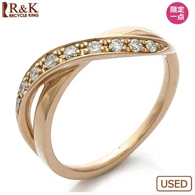 【送料無料】【中古】K18PG リング 指輪 ダイヤモンド 18金ピンクゴールドおしゃれ レディース 女性 かわいい 可愛い オシャレ specialprice