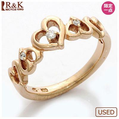 【送料無料】【中古】K10PG リング 指輪 ダイヤモンド ハート 10金ピンクゴールドおしゃれ レディース 女性 かわいい 可愛い オシャレ specialprice