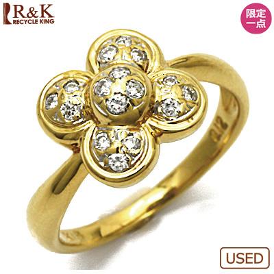 【送料無料】【中古】K18/K18WG ダイヤモンドリング 指輪 D0.12 クローバー 18金 18金ホワイトゴールドおしゃれ レディース 女性 かわいい 可愛い オシャレ specialprice