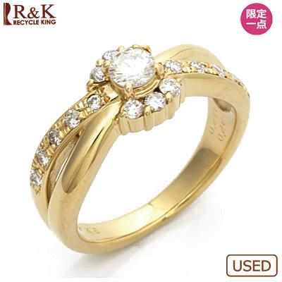 【送料無料】【中古】K18 ダイヤモンドリング 指輪 D0.211/D0.26 18金 おしゃれ レディース 女性 かわいい 可愛い オシャレ specialprice