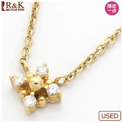 【送料無料】【中古】K18 ネックレス ダイヤモンド 18金おしゃれ レディース 女性 かわいい 可愛い オシャレ specialprice2505