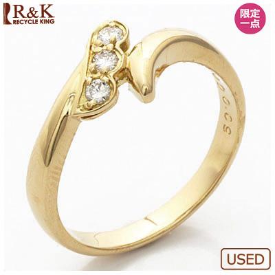 【送料無料】【中古】K18 ダイヤモンドリング 指輪 D0.09 18金おしゃれ レディース 女性 かわいい 可愛い オシャレ specialprice